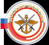 Региональное отделение ДОСААФ РОССИИ по Кемеровской области